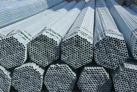 Hot dipped galvanzied steel pipe